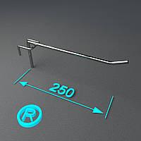 Крючок торговый на сетку 250 мм