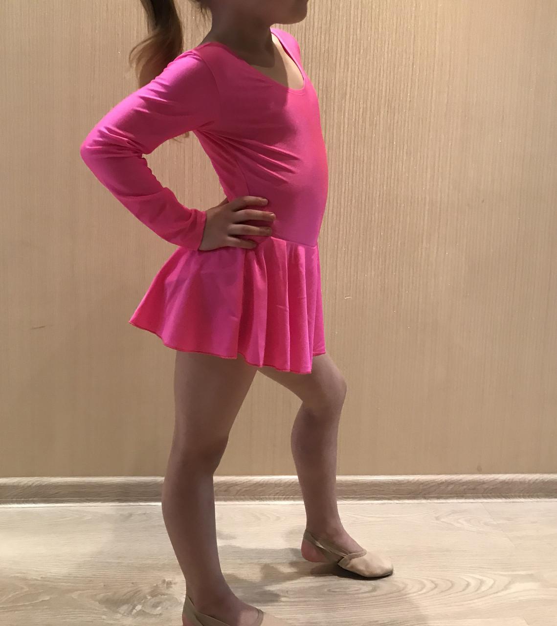 Боді купальник з спідницею гімнастичний для танців , балету рожевий