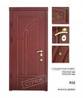 Металлическая входная дверь Страж R38 Престиж
