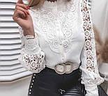 Блуза жіноча біла з бавовняним мереживом, фото 4