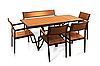 """Комплект меблів для літніх кафе """"Брістоль"""" стіл (160*80) + 2 стільця + лавка Твк"""