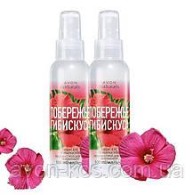 Лосьон- спрей для тіла «Гібіскус і маракуйя» - Avon Naturals - Комплект 2 шт