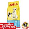 Корм Йозера Йозі Дог Юніор Josera Josi Dog Junior для цуценят всіх порід з 8 тижня життя 18 кг