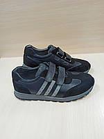 Кроссовки кожаные для мальчикаBayrak Размер 37.38.39.40