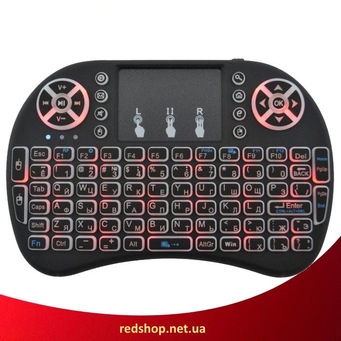 Беспроводная мини клавиатура KEYBOARD MWK08/i8 LED с тачпадом и подсветкой (R8)