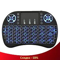 Беспроводная мини клавиатура KEYBOARD MWK08/i8 LED с тачпадом и подсветкой (R8), фото 2