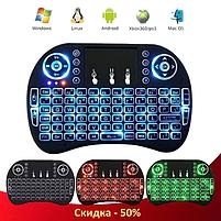 Беспроводная мини клавиатура KEYBOARD MWK08/i8 LED с тачпадом и подсветкой (R8), фото 3