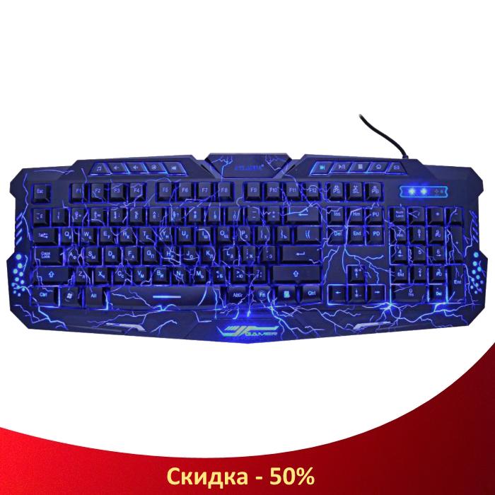 Ігрова клавіатура з підсвічуванням блискавка Atlanfa M200L - Дротова клавіатура Razer з трьома режимами підсвічування