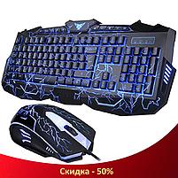 Клавиатура V-100 + мышка - игровой комплект проводная клавиатура + мышь с подсветкой молния (R13), фото 2