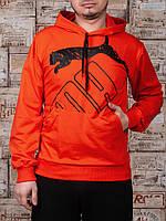 Мужские спортивные трикотажные кофты Puma размеры 46-52 оранжевые РОСТОВКА