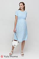 Летнее платье для беременных и кормящих Gwinnett DR-21.152 Юла мама