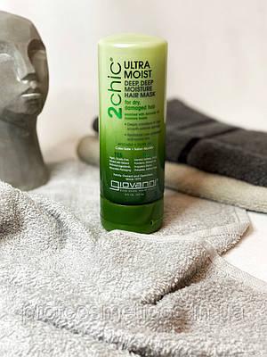 Ультра-зволожуюча маска для волосся 2chic Deep Deep Moisture, авокадо і оливкова олія  Giovanni, 147 ml