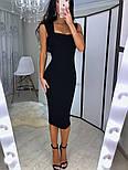 Женское силуэтное облегающее платье-миди на широких брителях черный, молоко, пудра, красный, фото 2