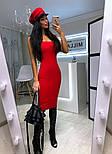 Женское силуэтное облегающее платье-миди на широких брителях черный, молоко, пудра, красный, фото 7