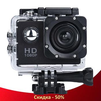 Экшн камера A7 Sport Full HD 1080P - Спортивная камера с аквабоксом, Копия GoPro (R326)