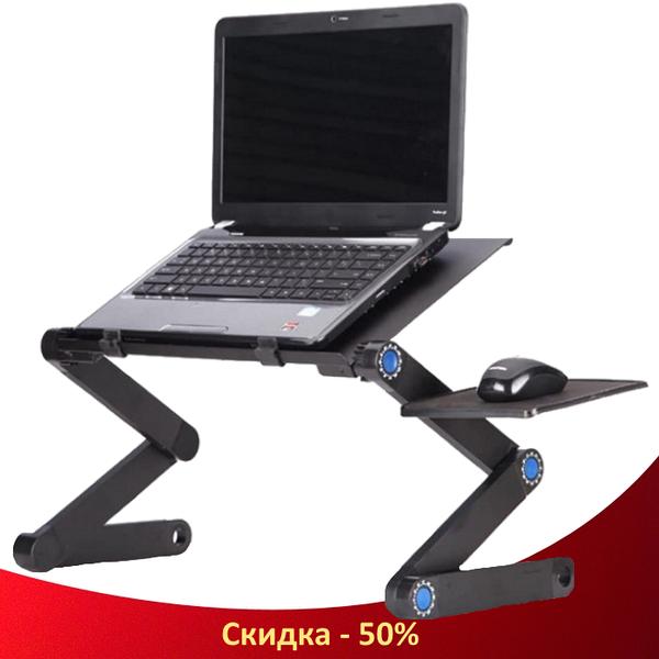 Складная подставка для ноутбука с охлаждением массажер вакуумный инструкция