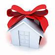 Подарунки для дому
