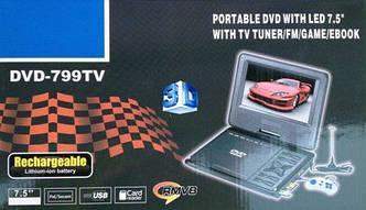 Портативный DVD проигрыватель  799TV