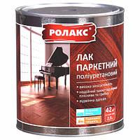 Лак паркетный полиуретановый гл 2.5 кг Ролакс