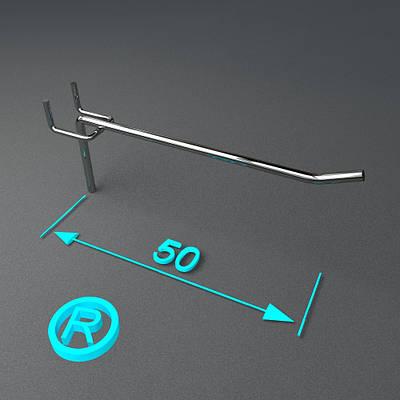 Крючки торговые на перфорацию 50мм