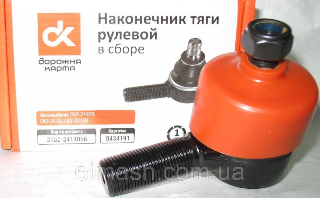 Наконечник тяги рулевой ГАЗ 31029,3110,31105 в сборе <ДК>