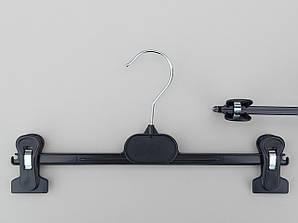 Довжина 30 см. Плічка вішалки пластмасові з прищіпками затискачами для брюк і спідниць V-B30 чорні