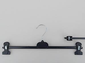 Довжина 40 см. Плічка вішалки пластмасові з прищіпками затискачами для брюк і спідниць V-B40 чорні
