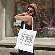 Эко-сумка шоппер Market Ні, Я тримаюся..., фото 2