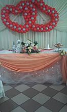 Свадебное оформление из воздушных шаров сердце (г.Николаев)