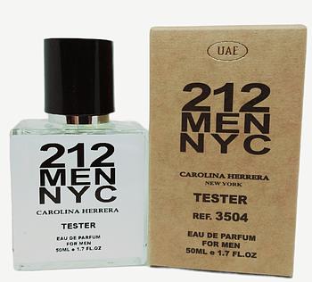Духи мужские Carolina Herrera 212 (Каролина Херера 212) Тестер 50ml (копия)
