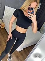 """Одежда для фитнеса и йоги """"Черный перламутр"""" 2/1"""