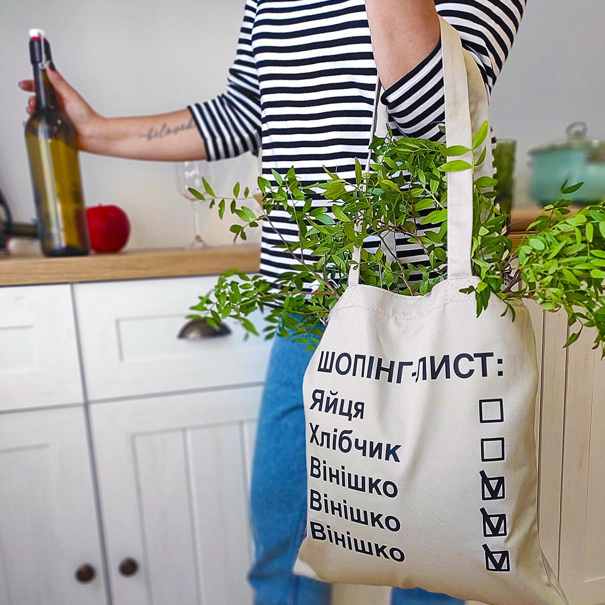 Еко сумка шопер Market Шопінг-лист, Вінішко