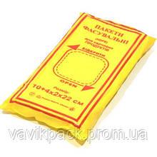 Пакети фасувальні 10+4 * 2 * 22 см Жовта - рамка (290 гр)