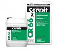 Ceresit СR 66 Еластична Гідроізоляційна суміш (2к) (17,5+5 кг/л)