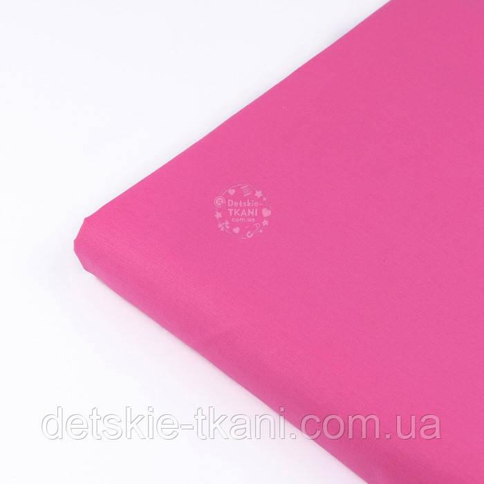 Клапоть попліну однотонного, колір амарантовый (№1572), розмір 25*120 см