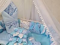 Набор постельного белья в детскую кроватку /Бортики / Защита в кроватку: одеяло-конверт на выписку, балдахин