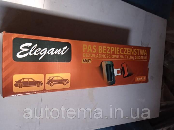 """Ремінь Безпеки Інерційний 2шт (3-Х Точковий) """"Elegant"""" задні"""