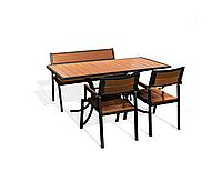 """Комплект садовой мебели """"Бристоль"""" стол (160*80) + 2 стула + лавка Тик"""