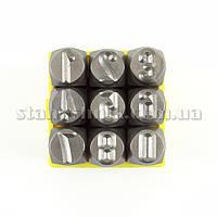 Клейма стальные (цифра) № 4 (9 шт) SATELLITE
