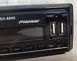 Новая автомагнитола Pioneer SX-8800. 2 USB, SD, MP3, FM, USB 4x60W (240W) 3 ФЛЕШКИ ISO, фото 7