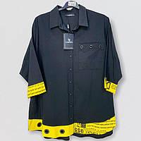 Рубашка женская черно-желтая Luani батал 21-721