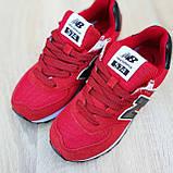 Кросівки розпродаж АКЦІЯ 650 грн останні розміри New Balance 39й(25см) копія люкс, фото 7
