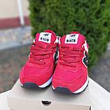 Кросівки розпродаж АКЦІЯ 650 грн останні розміри New Balance 39й(25см) копія люкс, фото 9