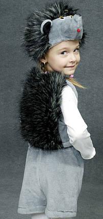 Карнавальный костюм ежика, фото 2
