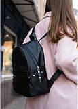 Женский рюкзак Sambag Dali LHe черный, фото 4