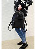 Женский рюкзак Sambag Dali LHe черный, фото 6