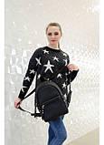 Женский рюкзак Sambag Dali LHe черный, фото 8