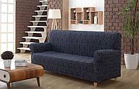 Стильный жаккардовый чехол на диван Разные цвета, фото 1