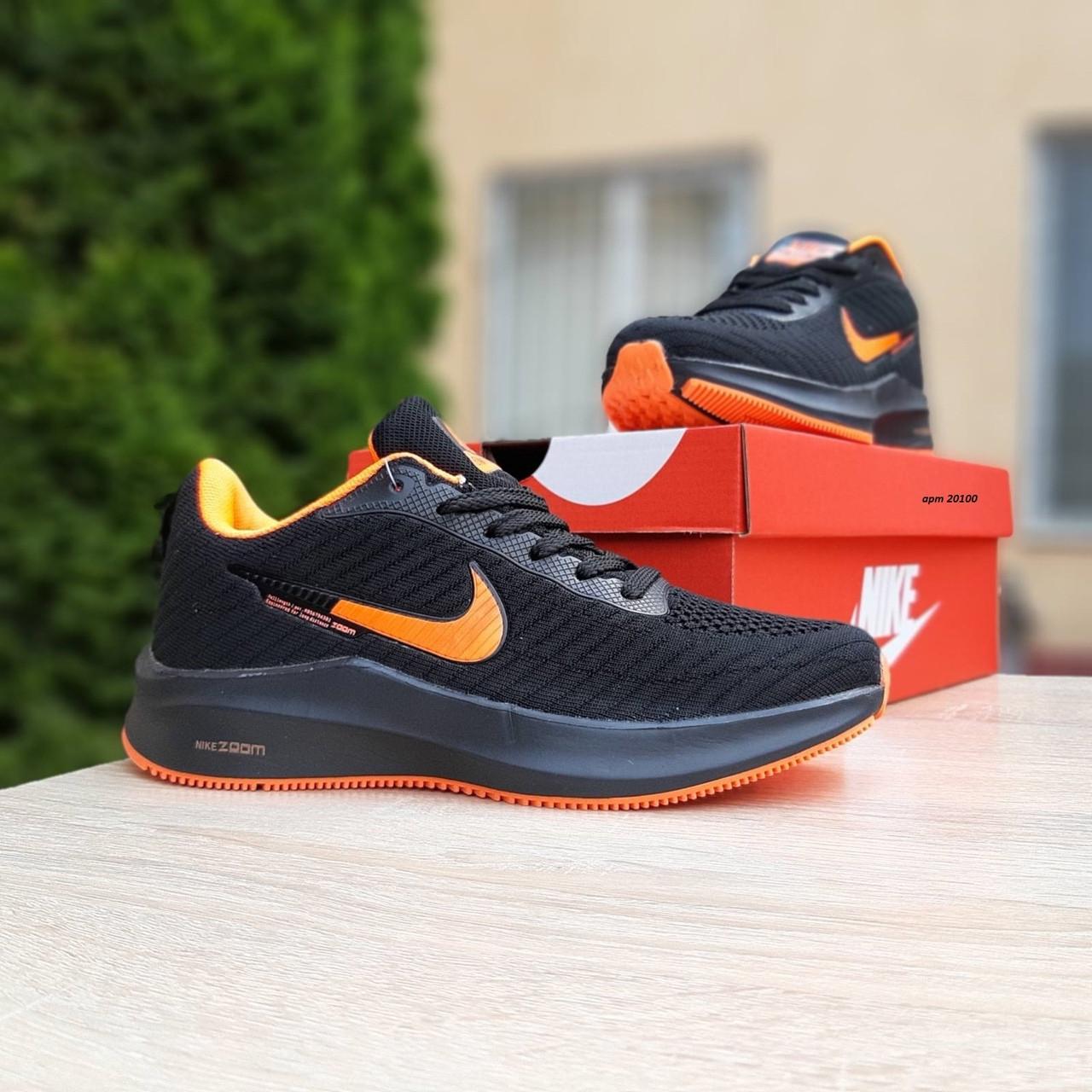Кроссовки распродажа АКЦИЯ последние размеры Nike 650 грн 36й(23см), 41й(26см) люкс копия