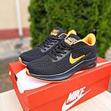 Кроссовки распродажа АКЦИЯ последние размеры Nike 650 грн 36й(23см), 41й(26см) люкс копия, фото 2